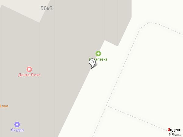Ателье на карте Долгопрудного