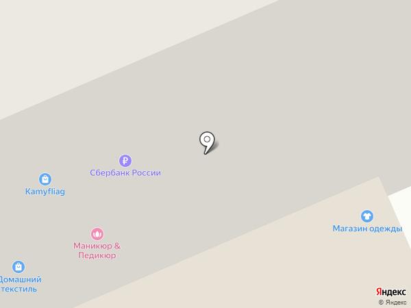Рыбалка на карте Москвы