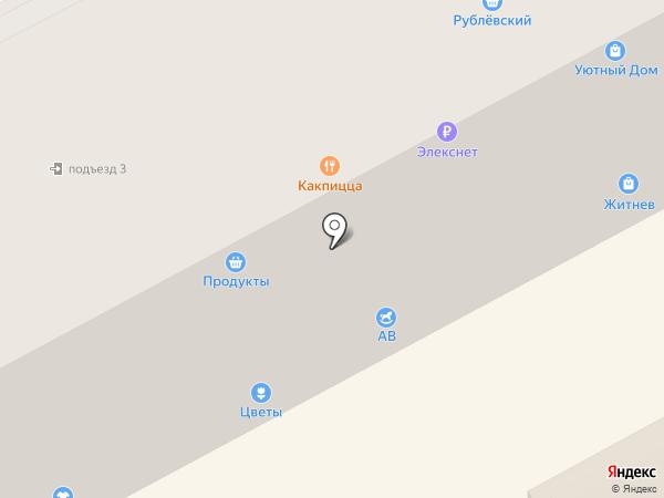 Уютный Дом на карте Подольска