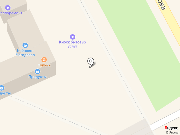 Магазин колбасных изделий и сыра на карте Подольска