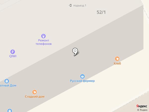 Продуктовый магазин на карте Подольска
