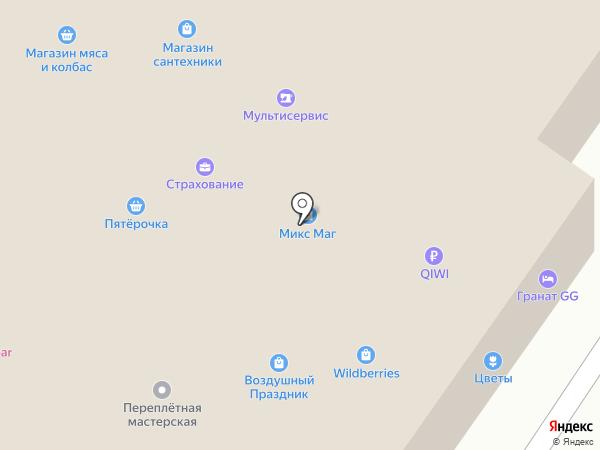 Магазин сумок на карте Москвы