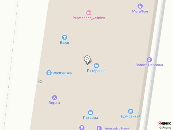 Алеф на карте Климовска