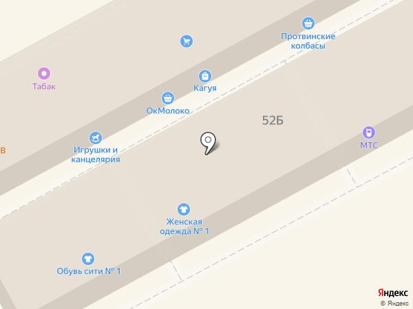 Магазин женской одежды на карте Подольска