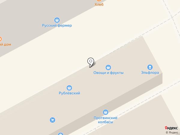 Amelia на карте Подольска