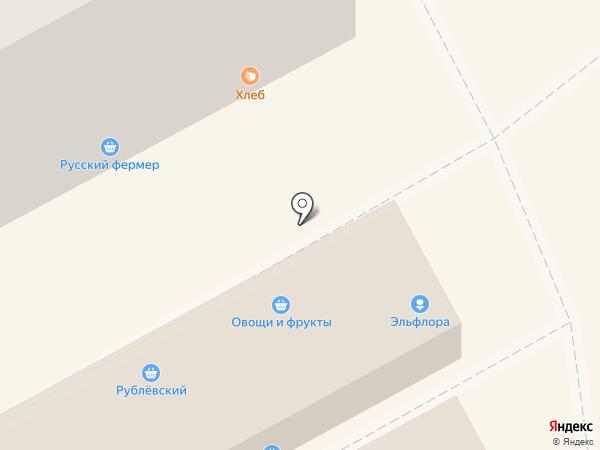 Рублёвский на карте Подольска