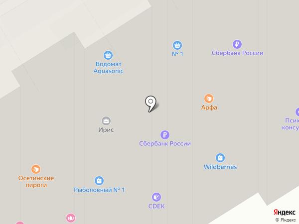 Магазин товаров для ремонта на карте Долгопрудного