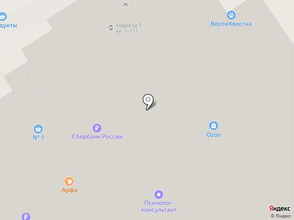 Сангар-М на карте Долгопрудного