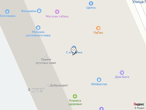 Фотосалон на карте Москвы
