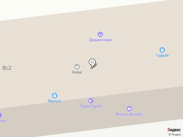 ГудВэй на карте Москвы