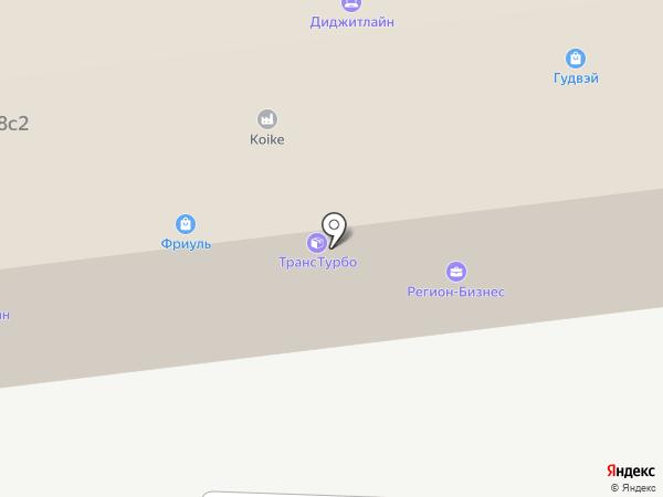 Диджитлайн на карте Москвы