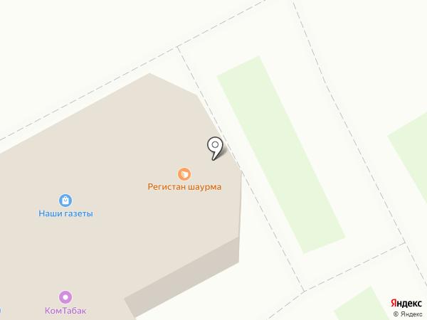 Магазин цветов на карте Подольска