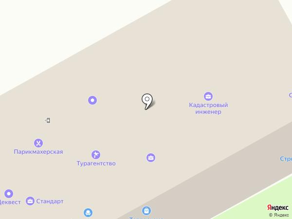 ККТ-Сервис М.О. на карте Подольска