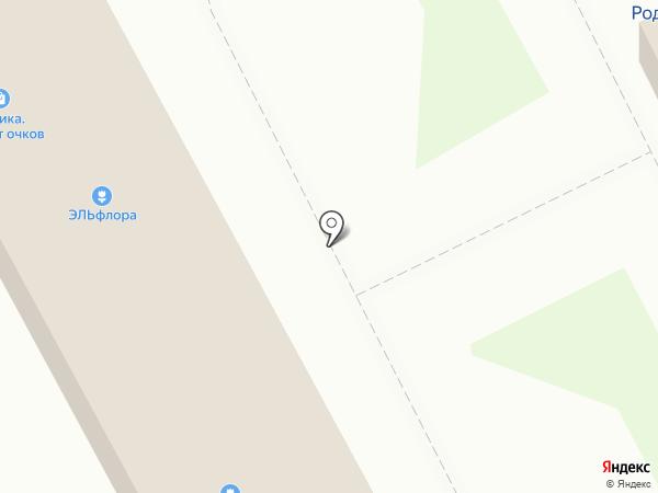 Beerloga на карте Подольска