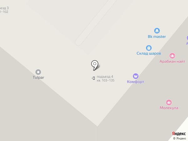 Tech4u.ru на карте Москвы