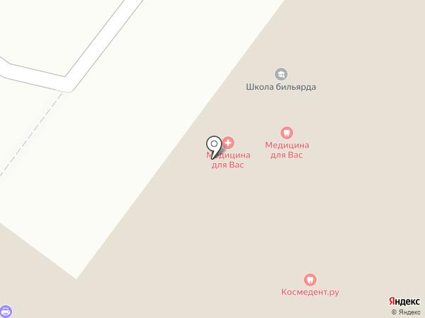 Медицина для Вас на карте Москвы