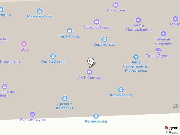 Эко time на карте Москвы