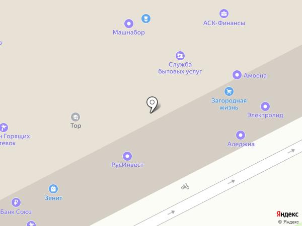 Свадебное агентство Аледжии Сычёвой на карте Москвы
