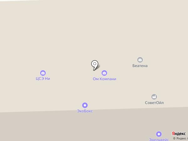 Эрфольг на карте Москвы