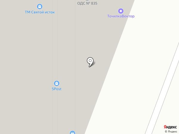 Клуб Ясень на карте Москвы