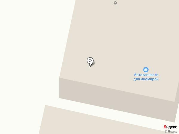 ИВКО на карте Первомайского