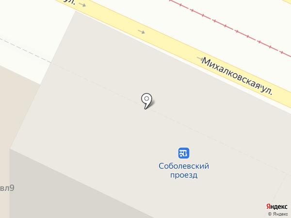 Магазин канцелярских товаров на карте Москвы