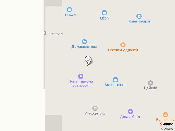 Дом быта на карте Долгопрудного