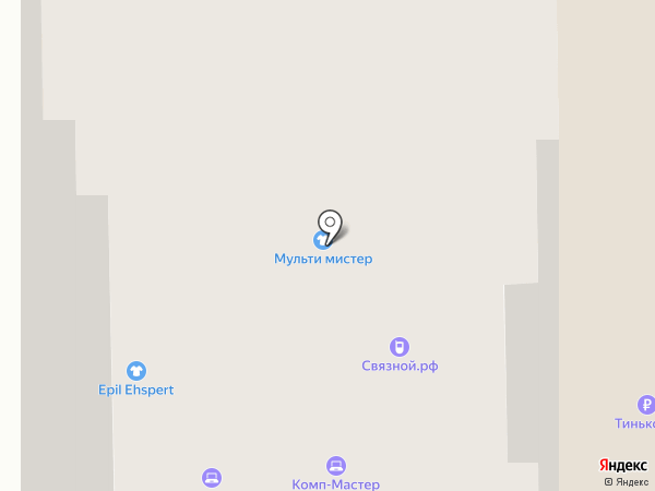 Суши Шоп на карте Долгопрудного