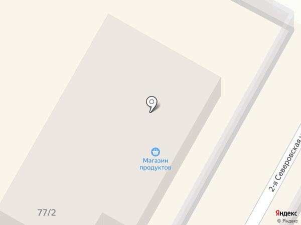 Шародей на карте Подольска