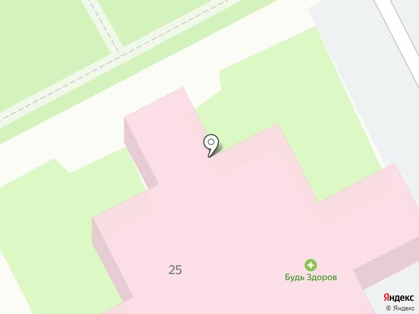Будь здоров! на карте Подольска