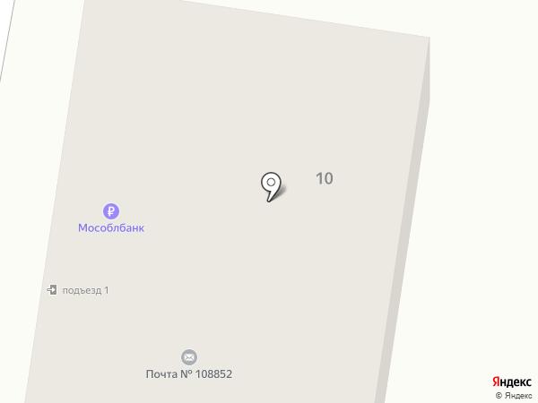 Почтовое отделение №108852 на карте Щербинки