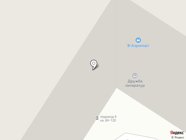 Моушн Вью на карте Москвы