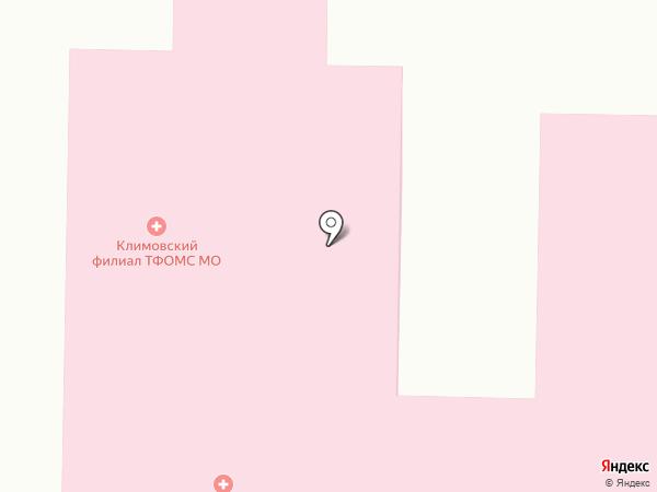 Скорая медицинская помощь на карте Климовска
