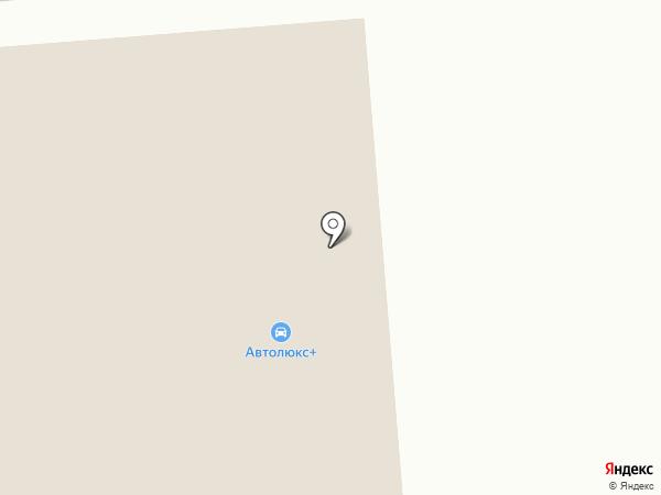 Автолюкс+ на карте Долгопрудного