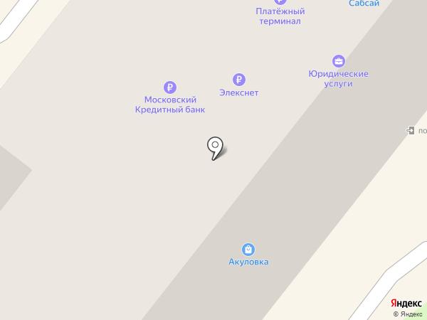 Альфа-Фотон на карте Москвы