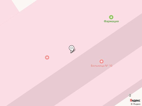 Городская больница №10 на карте Тулы
