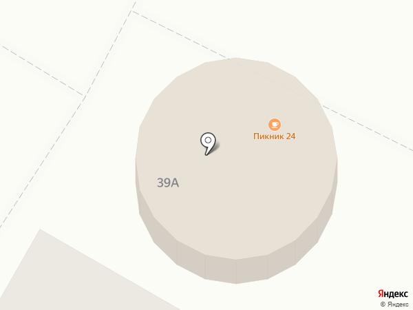 Пицца шаурма на карте Подольска