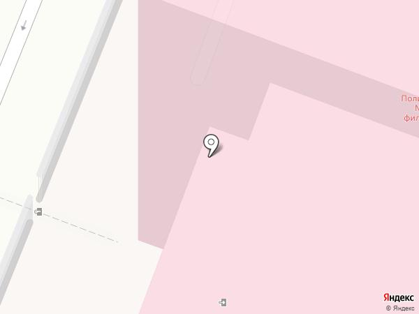 Городская поликлиника №134 на карте Москвы
