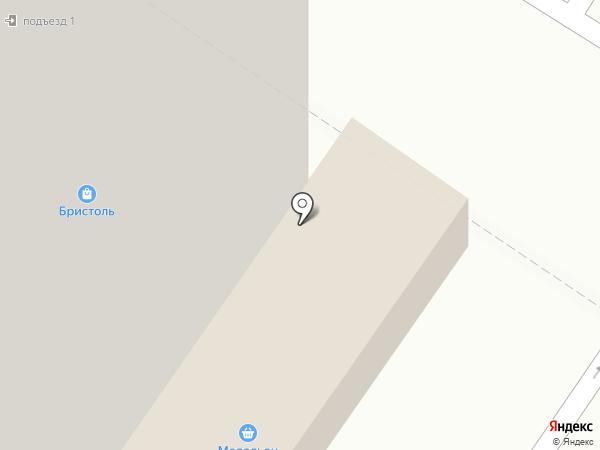 РОСАптека на карте Щербинки