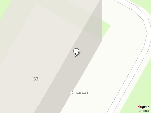 Светдент на карте Подольска