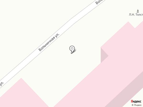 Тульская областная больница №2 им. Л.Н. Толстого на карте Ясной Поляны