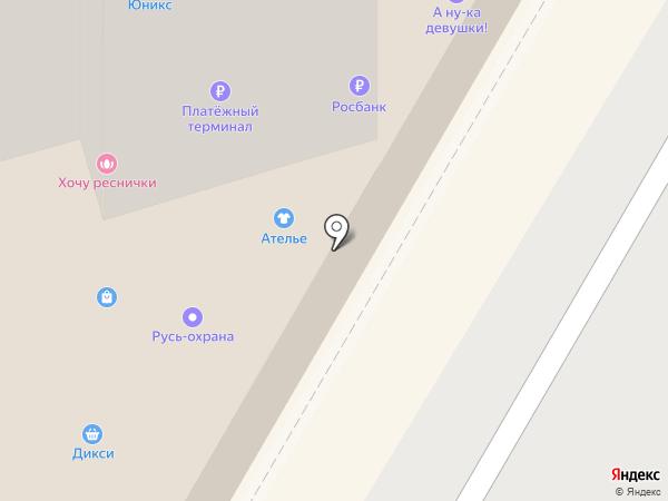 Fitcurves на карте Подольска