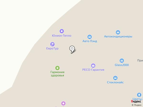 Fonbet на карте Климовска