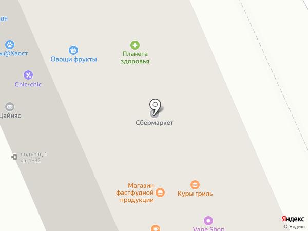 Всё для ремонта на карте Москвы