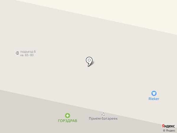 Гарант Прав на карте Климовска