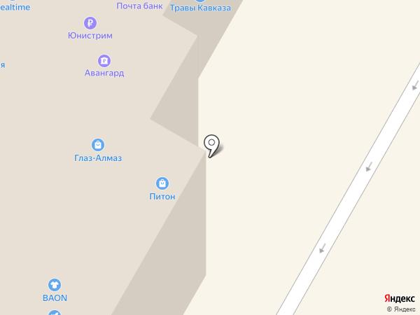 Точка Любви на карте Подольска