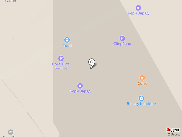 Accessorize на карте Москвы