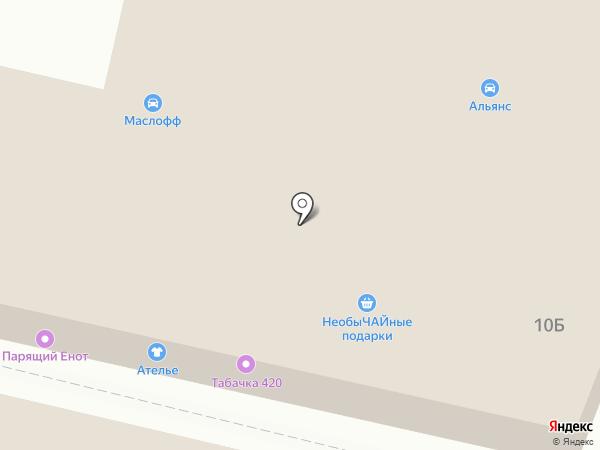 Каноки на карте Подольска