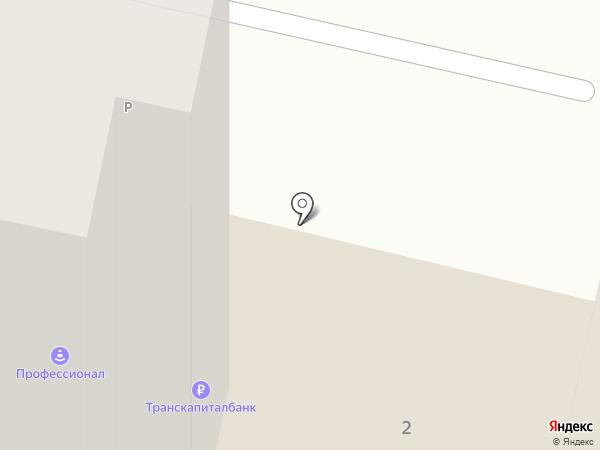 Все для рукоделия на карте Климовска