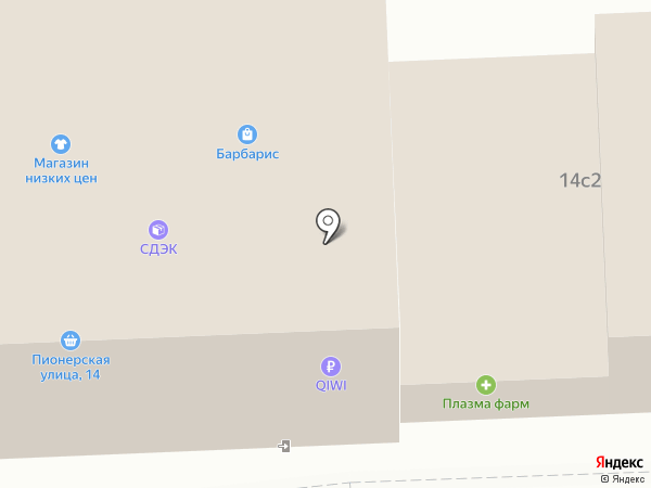 Барбарис на карте Подольска